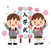 6歳児の発達の特徴 就学への意識