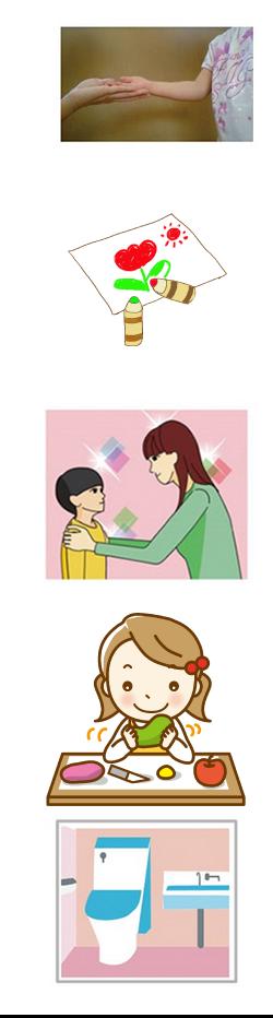 パーソナル療育プログラム:3歳の子の例|澄川綾乃のカンタン家庭療育