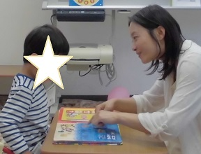 3歳、お友達に話しかけてママに報告!パーソナル療育プログラム