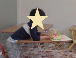 言葉が遅い4歳のお子さんのパーソナル療育プログラム