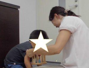 指示に従えない子も小さな成功体験から パーソナル療育プログラム