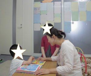 日常会話の練習中 パーソナル療育プログラム