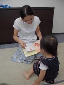1歳 喃語から意味のある言葉を引き出そう パーソナル療育プログラム
