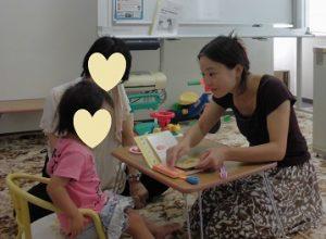 1歳「これ何?」とよく聞き絵本の読み聞かせも聞くように!パーソナル療育プログラム