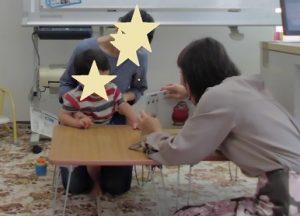 自閉症の子どもの発語を促し二語文・三語文を引き出す「無料メール講座」