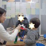 1歳のお子さんのパーソナルプログラムのご相談支援事例・お客様の声