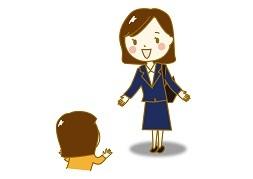 4歳や5歳の軽度の言葉の遅れを改善して就学・小学校へ:無料メール講座