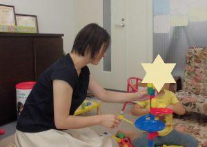 こだわりが強い子の「出来ることの増やし方」3歳の子のパーソナルプログラムの事例