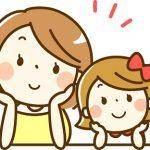 会話が出来ず園の出来事を話してくれない 子どもと会話を楽しむ方法