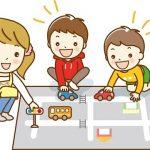 自閉症の子どもの並べる遊びから発展させよう