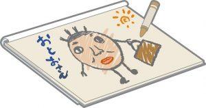 自閉症の子どもに絵を教えよう 頭足人