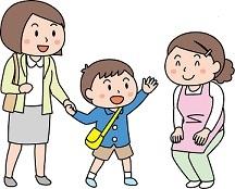 気持ちの切り替えが苦手で毎朝保育園(幼稚園)の登園時が大変です 対処方法