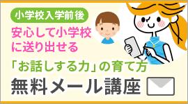 【言葉の発達段階別】言葉が出ない・遅い子のための家庭での簡単トレーニング方法