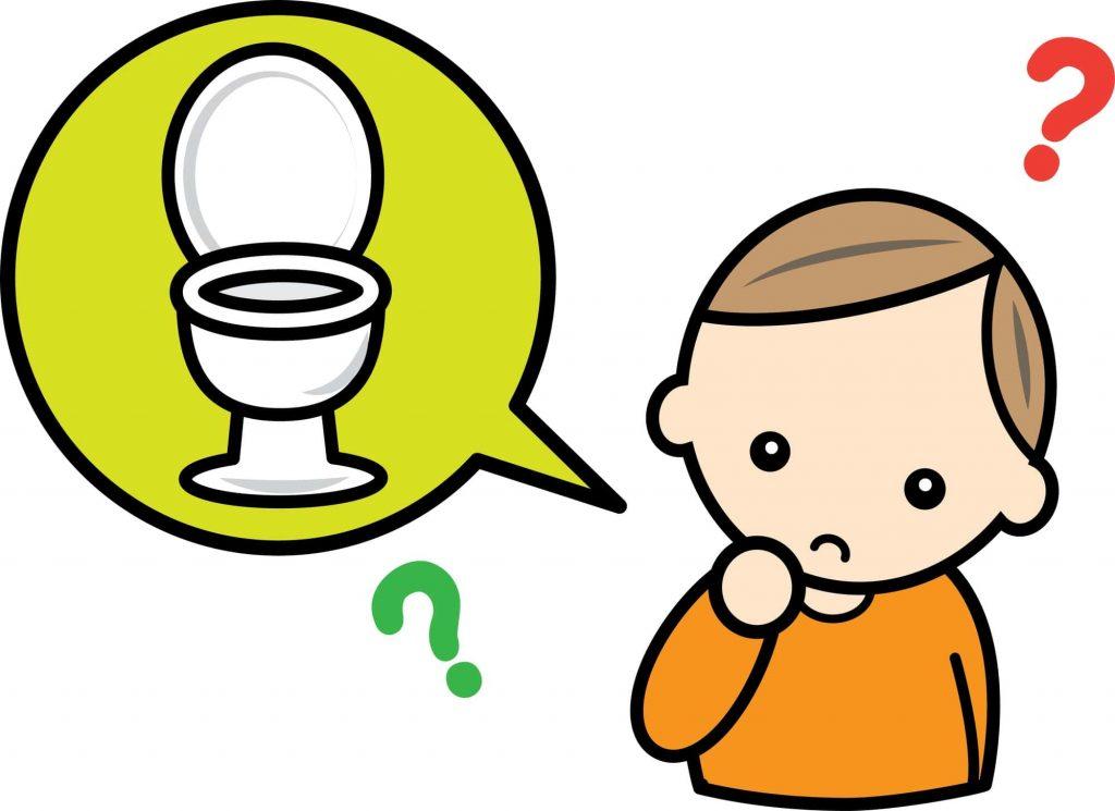 トイレトレーニングの勘違い