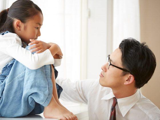 子どもとコミュニケーションの悩み