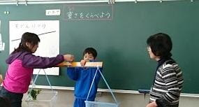 自閉症の息子の小学校1年生 算数の授業参観