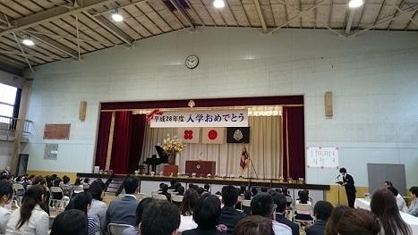 自閉症の息子の小学校の入学式